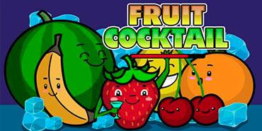 FruitCocktail
